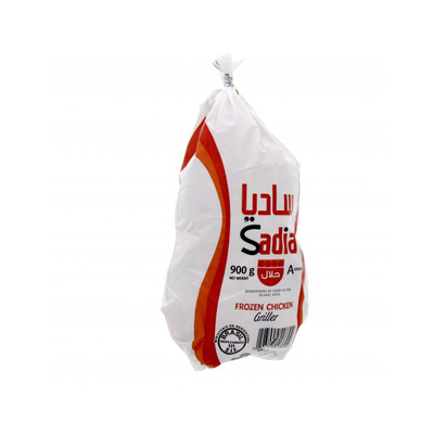 Sadia Frozen Chicken (900 Gm.)