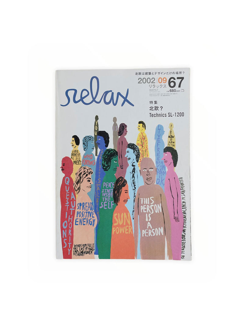 RELAX ISSUE 67