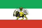 Drapeau Empire Iran