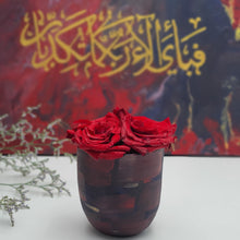 Load image into Gallery viewer, Arabic Calligraphy with Painted Pot - Quranic Verse (30cmx40cm) - mabrook.me