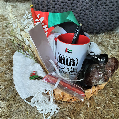 UAE National Day Hamper - Bamboo Basket - mabrook.me