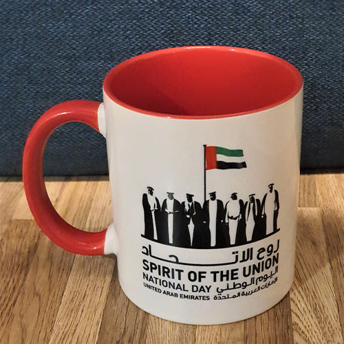 UAE National Day Mugs (in 5 colors) - mabrook.me