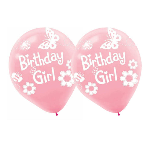 Decor Garden Girl Latex Balloons - mabrook.me