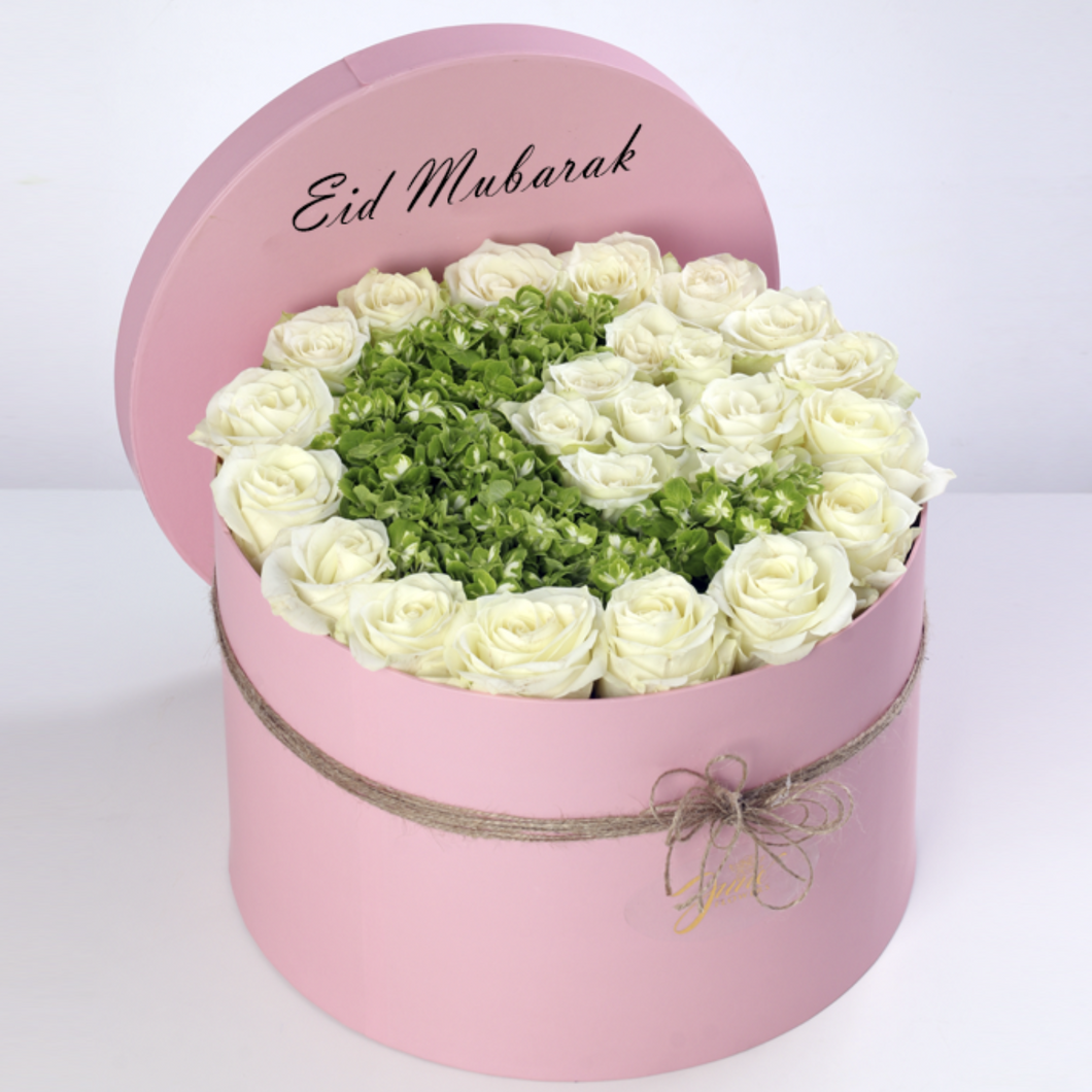 Flowers Blissful Ramadan Green Crescent Flower Box - Eid Special - mabrook.me
