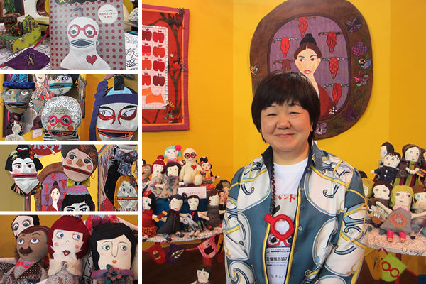 Akane Sakamoto at 2014 International Great Quilt Festival