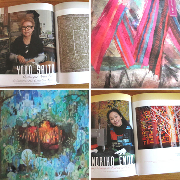 Teresa Duryea Wong book, Contemporary Japanese Quilts & Quilters