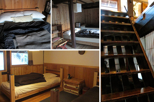 Guest rooms at Bryan Whitehead's Silk Farming Home in Fujino, Japan