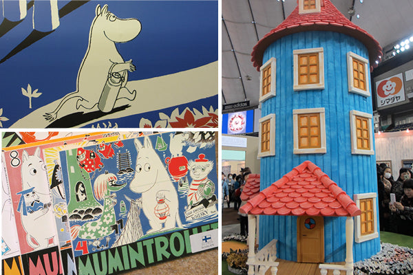 Moomin at 2014 International Great Quilt Festival