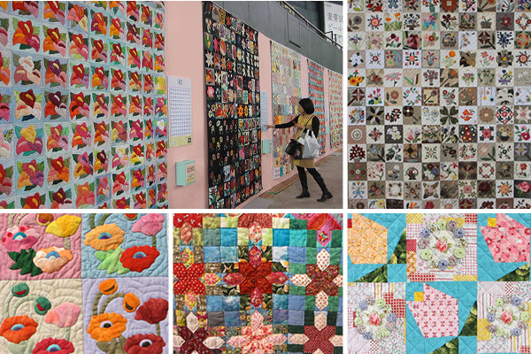 Community Quilts at 2014 Tokyo International Great Quilt Festival 2014