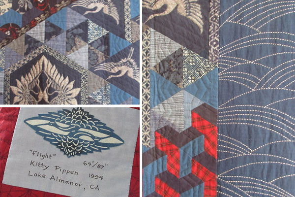 Details of Flight quilt by Kitty Pippen