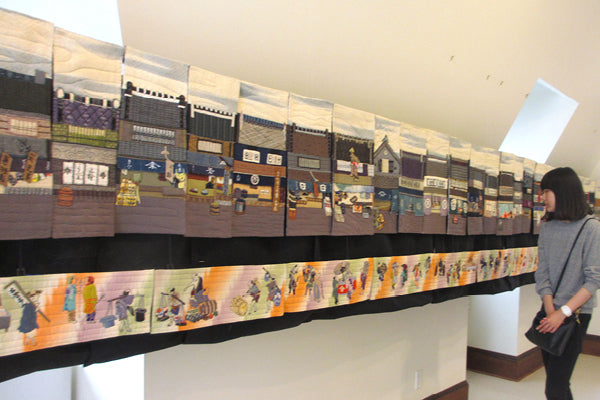 Path To Edo quilt installation, Beauty of Japan show at La Conner Quilt & Textile Museum