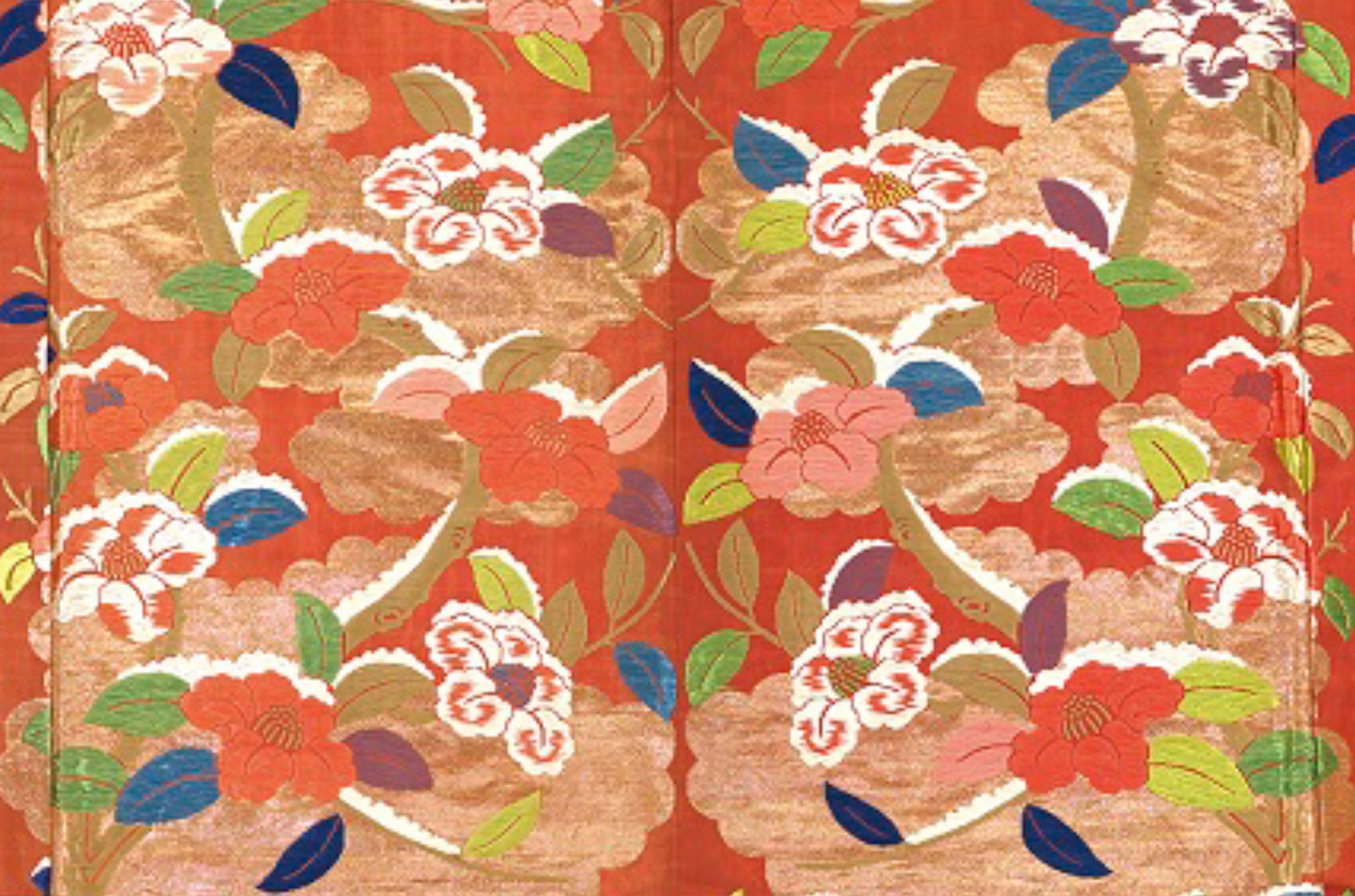 Detail of Noh Kimono from the Hatakeyama Collection at Kyoto National Museum