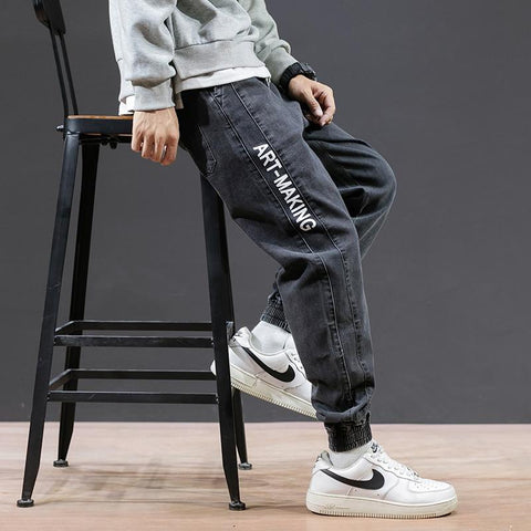 Art Making Denim Joggers