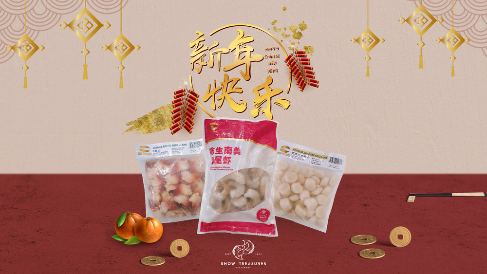 Huat Ah! CNY 2021 Bundle Deal