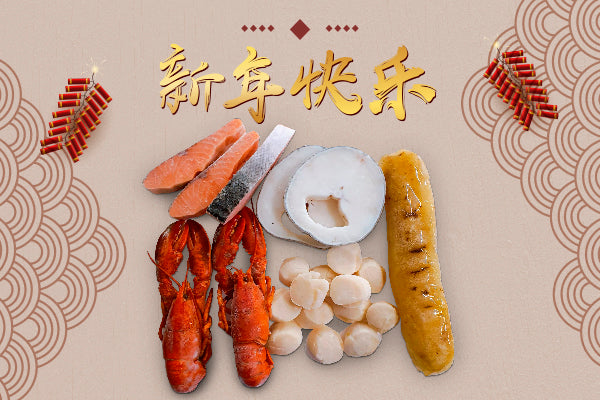 CNY - Bundle G (Sea Cucumber/Japanese Scallop/Cooked Boston Lobster/Cod Steak/Salmon)