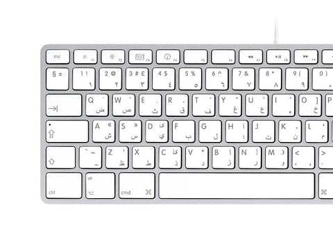 English Arabic Keyboard Stickers | Mac