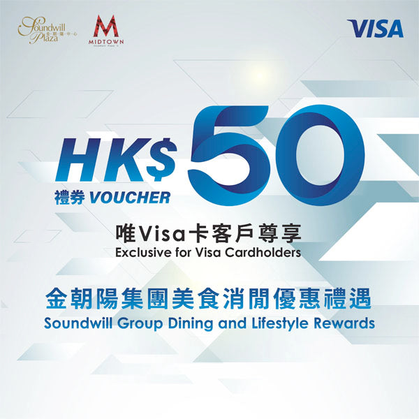 soundwill-club-visa-dinning-lifestyle-voucher