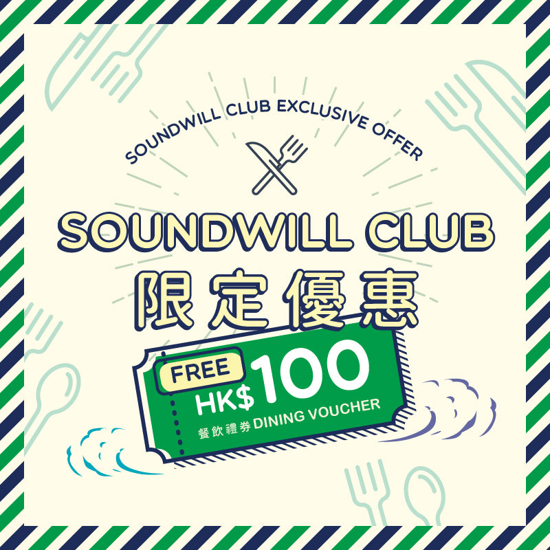 Soundwill Club Easter Limited Offer Gift