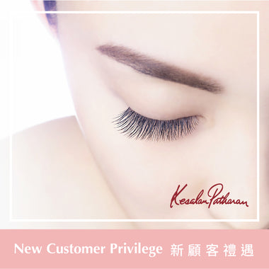 [New customer privilege] Kesalan Patharan Eyelash Designing Service (80pcs)