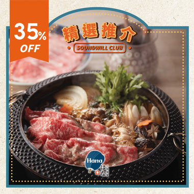 Hana Saga Wagyu & Kumamoto Rindo Pork Set (for 4 people)