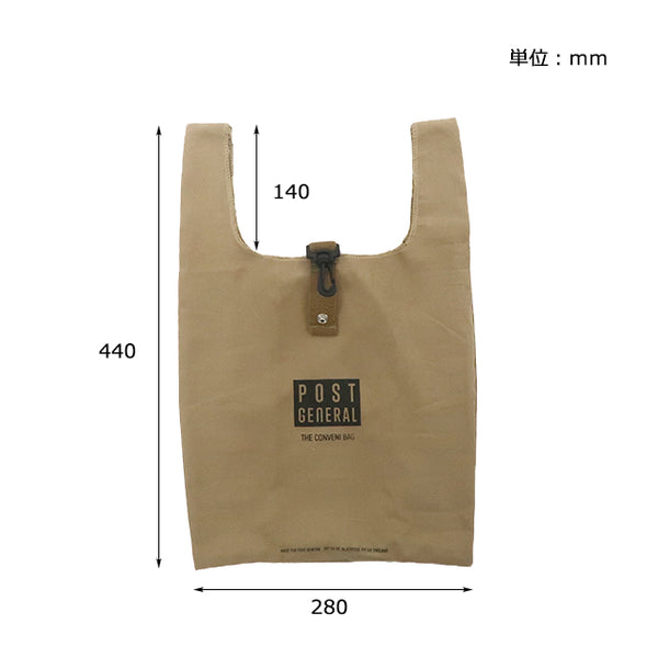 POST GENERAL CONVINI BAG コンビニバッグ ダルピンク - NABESTORE