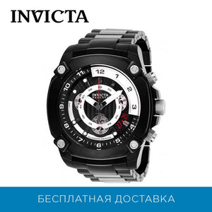 Wristwatch Invicta in27051 with chronograph