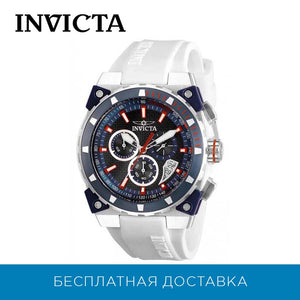 Watches Invicta in27341 with chronograph