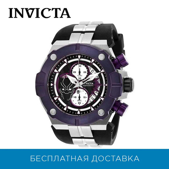 Wristwatch Invicta in30314 with chronograph