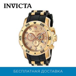 Watches Invicta in17884 with chronograph