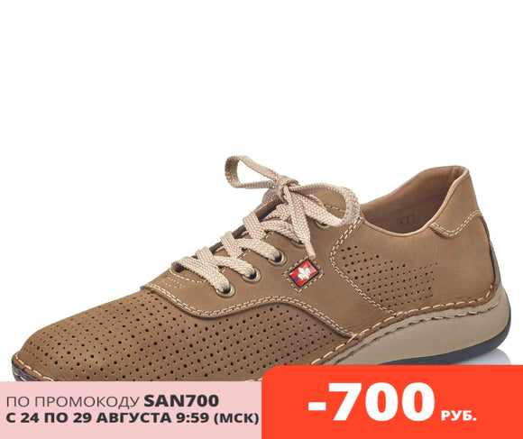 05225/64 low shoes men Rieker