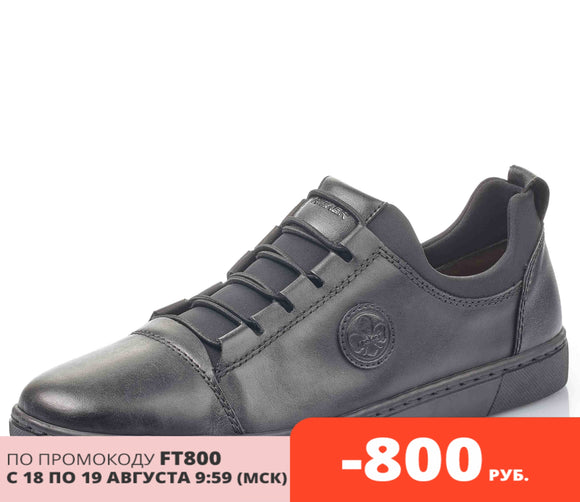 B1873/00 oxfords mens Rieker