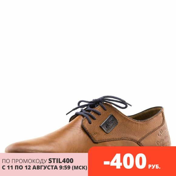 B1424/24 low shoes men Rieker