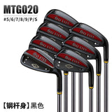 Braed PGM 8PCS Golf MO EYES Sports 7 Irons Club High Imported 455 Steel 5-9PwSw R/S Flex Steel/Graphite Shaft With Head Cover