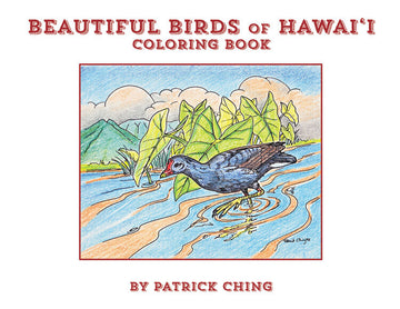 Beautiful Birds of Hawaii Coloring Book