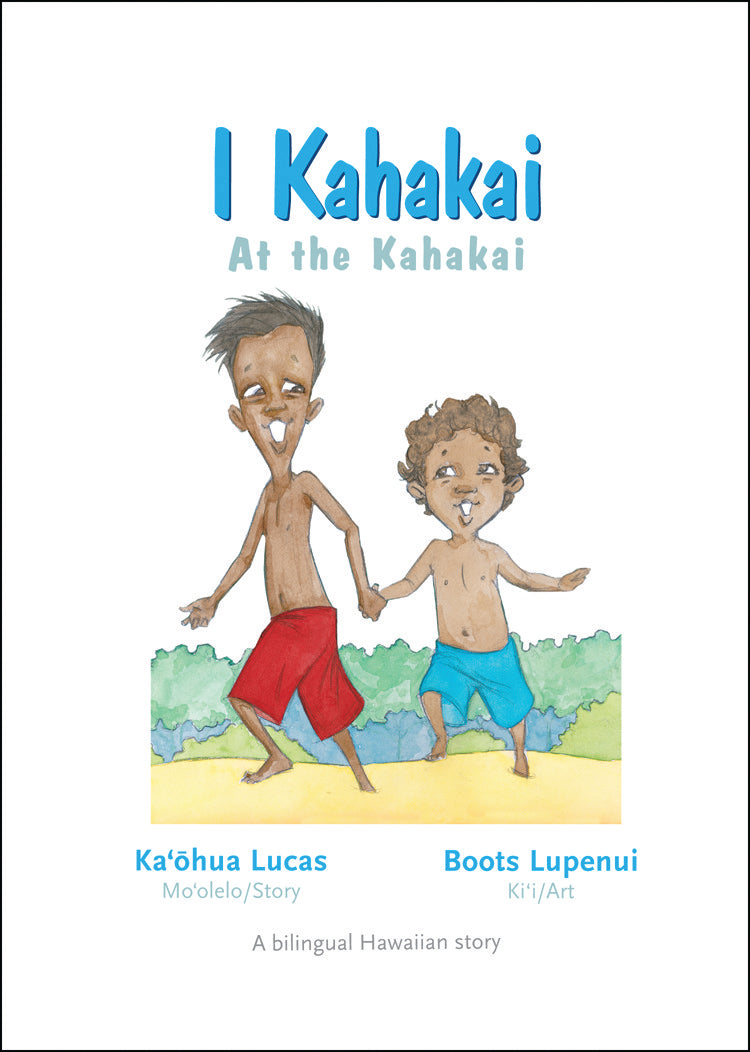 I Kahakai / At the Beach (bilingual)