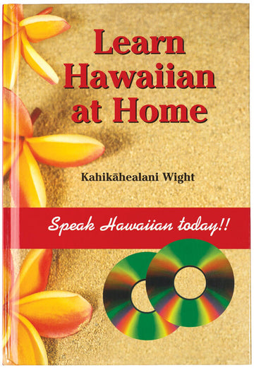 Learn Hawaiian At Home w/ CDs