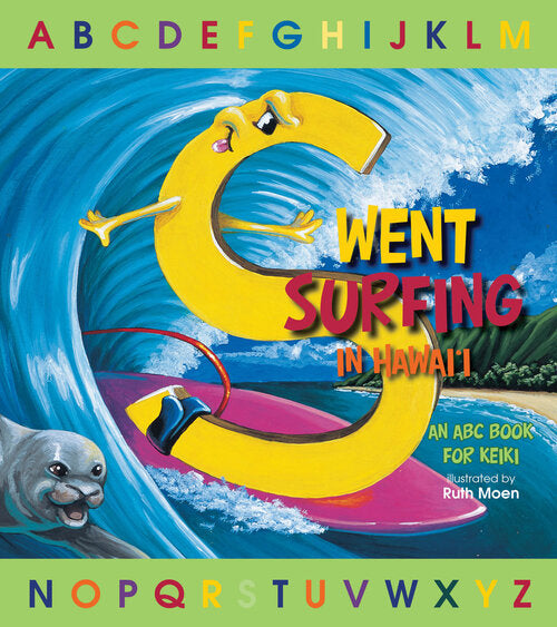 S Went Surfing