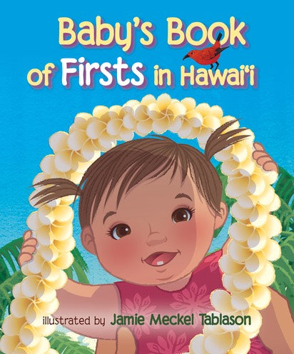 Baby's Book of Firsts in Hawaii_DS