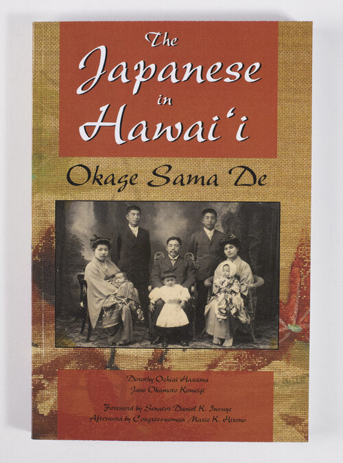 Japanese in Hawaii: Okage Sama De, The