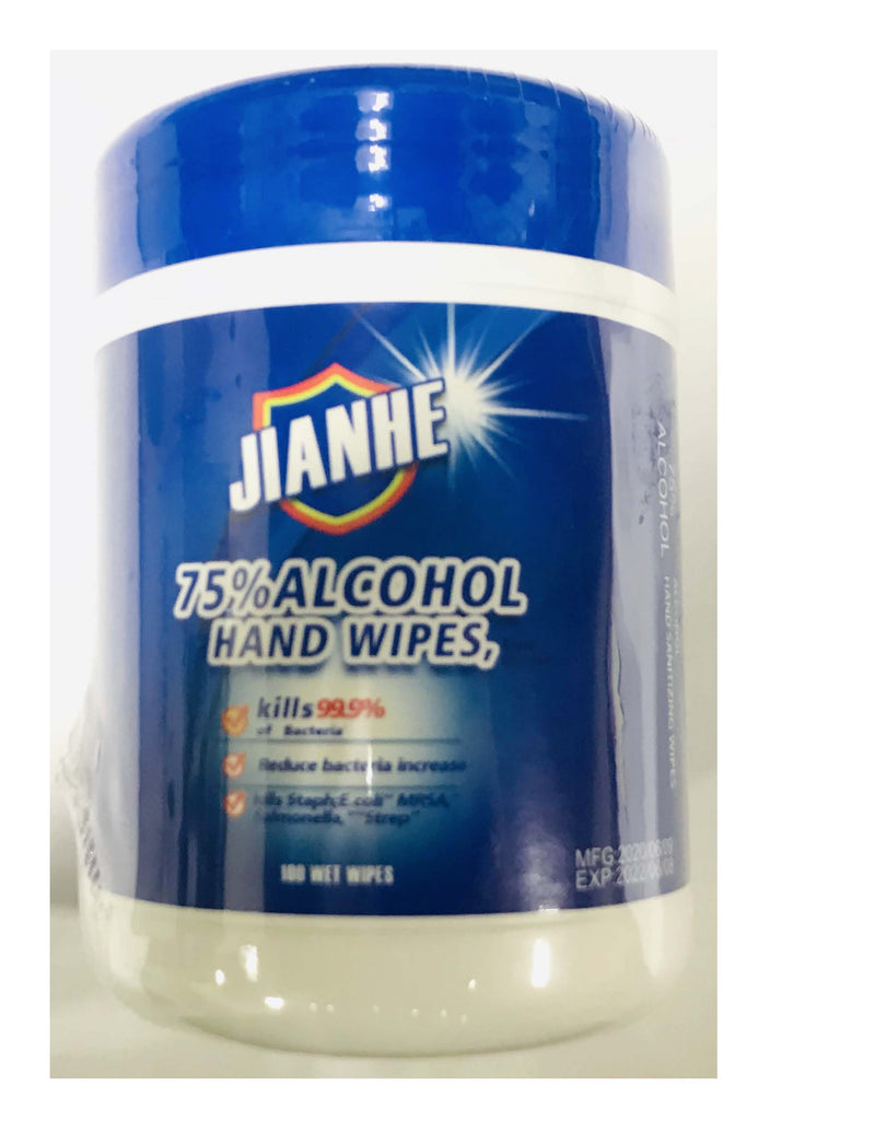 JIANHE - Hand Sanitizing Wipes, With 75% Alcohol - 1/EA