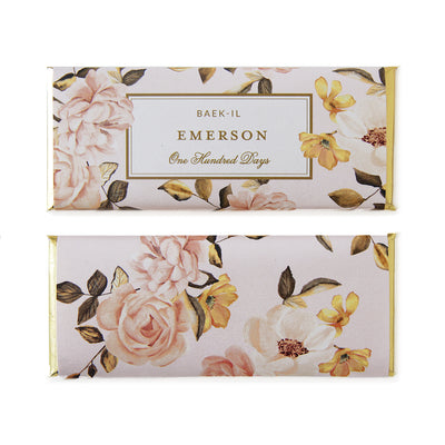 Garden Rose Personalized Candy Bar Wrapper