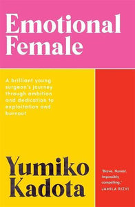 Emotional Female - Yumiol Kadota