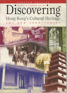 Discovering Hong Kong's Cultural Heritage: the New Territories - Patricia Lim