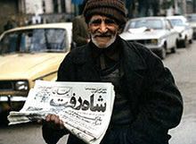 Load image into Gallery viewer, Akbar Nazemi - Unsent Dispatches from the Iranian Revolution