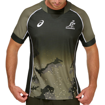 WALLABIES REPLICA TRAINING JERSEY