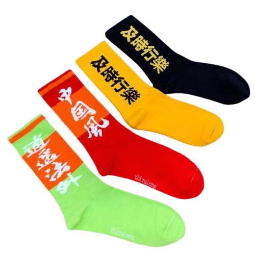 Japanese Socks </br> Streetwear