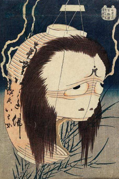 The Ghost of Oiwa Print</br> Japanese Woodblock print