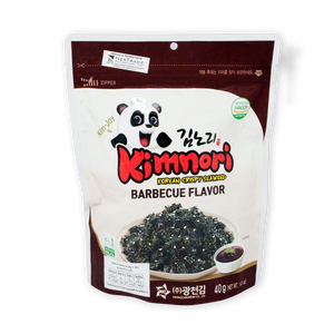 KOREAN CRISPY SEAWEED (20 pcs)