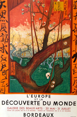 Japanese Art Bordeaux