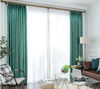 Jason Luxury Contemporary Semi-Blackout Curtain - Curtains Online - Discover-curtains